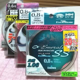 ダイワ(DAIWA)のDaiwa エメラルダスセンサー/エギセンサー/サーフセンサー/ちから糸 各1個(釣り糸/ライン)