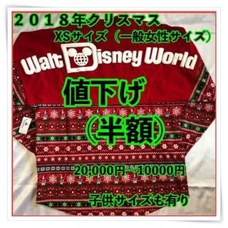 Disney - ❤️値下げ❤️WDW限定 新品ディズニー スピリットジャージークリスマス XS