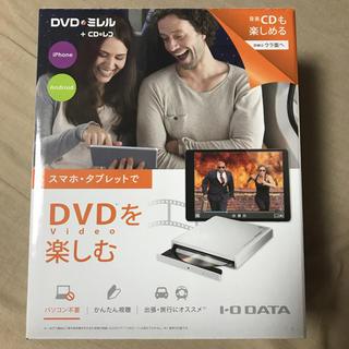 アイオーデータ(IODATA)の中古 DVDミレル+CDレコ DVDプレイヤー(DVDプレーヤー)