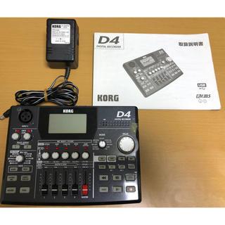 コルグ(KORG)のKORG D4 デジタルレコーダー(MTR)