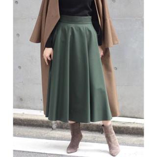 ノーブル(Noble)の【2017AW】 NOBLE  タイプライターフレアスカート(ロングスカート)