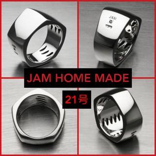 ジャムホームメイドアンドレディメイド(JAM HOME MADE & ready made)の■JAM HOME MADE/リング(リング(指輪))