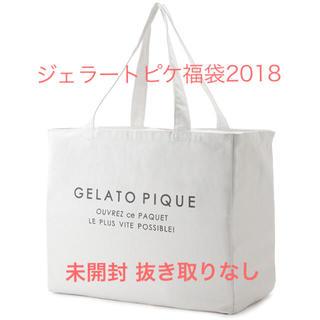 ジェラートピケ(gelato pique)の新品 未使用 未開封☆2018 プレミアム福袋(ルームウェア)