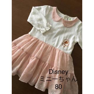 ディズニー(Disney)のディズニー ミニー ワンピース インナーロンパース 80(ワンピース)