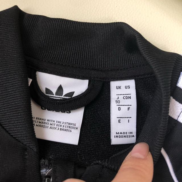 adidas(アディダス)のadidas originals ジョージ ブラック 90 キッズ/ベビー/マタニティのキッズ服 男の子用(90cm~)(ジャケット/上着)の商品写真