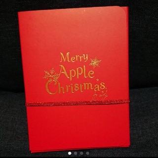 アフタヌーンティー(AfternoonTea)のクリスマスポストカード アフタヌーンティーリビング(使用済み切手/官製はがき)