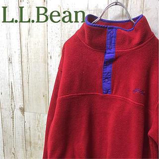 エルエルビーン(L.L.Bean)の【激レア】LLBean フリース  スナップボタン プルオーバー  kids(ジャケット/上着)