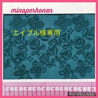 ミナペルホネン(mina perhonen)のミナペルホネン  flower cake(その他)