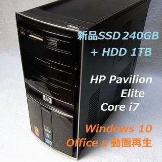ヒューレットパッカード(HP)のCore i7 メモリ12GB 新品SSD240GB+1TB GTX460 無線(デスクトップ型PC)