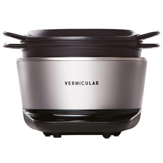 バーミキュラ(Vermicular)のVERMICULAR  RICEPOT  RP23A(炊飯器)