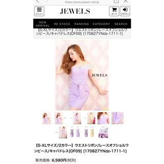 ジュエルズ(JEWELS)のjewelsキャバクラドレス(ナイトドレス)