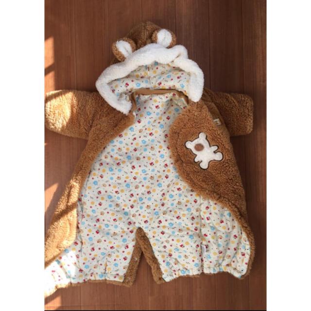 しまむら(シマムラ)のカバーオール  くまさん キッズ/ベビー/マタニティのベビー服(~85cm)(カバーオール)の商品写真