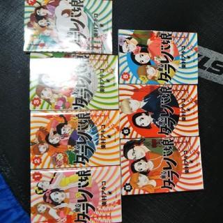 コウダンシャ(講談社)の東京タラレバ娘1〜8巻(少女漫画)