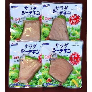 はごろもフーズ サラダ シーチキン 4個(レトルト食品)
