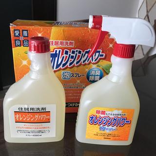 ウエキ(Ueki)の住居用洗剤オレンジングパワー(洗剤/柔軟剤)