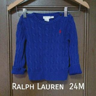 ラルフローレン(Ralph Lauren)のRalph Lauren⭐トップス size24M(ニット/セーター)