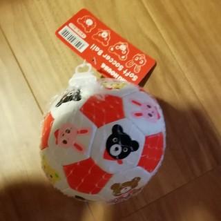 ミキハウス(mikihouse)の新品☆ミキハウス ソフトボール (ボール)