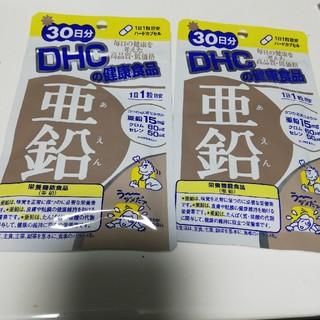 ディーエイチシー(DHC)のsss様専用亜鉛(その他)