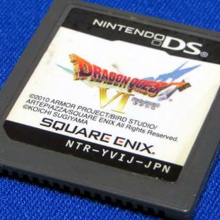 スクウェアエニックス(SQUARE ENIX)のドラゴンクエスト6 幻の大地 DS(携帯用ゲームソフト)