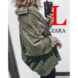 ZARA - ZARA 完売品 1番人気サイズ コーデュロイ ジャケット L