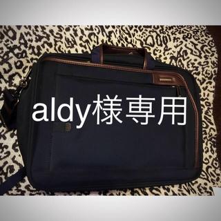 エースジーン(ACE GENE)のAEC エース  美品 3way ビジネスバッグ(ビジネスバッグ)