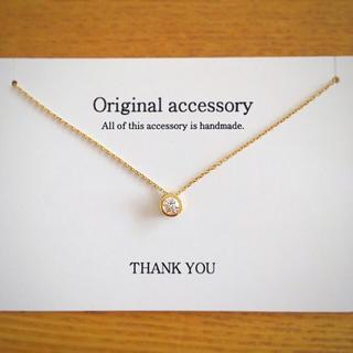 14kgf/k14gf ジルコニアネックレス 一粒ネックレス(ネックレス)