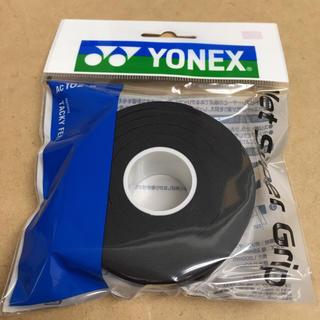 ヨネックス(YONEX)のヨネックス グリップテープ ウェットスーパー  テニス バドミントン 5本入り(その他)