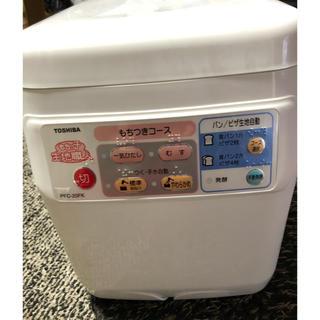 トウシバ(東芝)のriria mama様専用です✩美品 東芝 餅つき機 (ホームベーカリー)