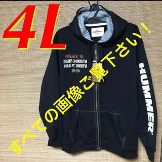 ハマー(HUMMER)の4L★黒×3★HUMMER/ハマー (フルジップパーカー➕パンツ➕長袖Tシャツ)(セットアップ)