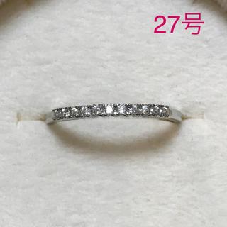 リング 指輪 CZ ダイヤ エタニティ シルバー シンプル 27号 大きいサイズ(リング(指輪))