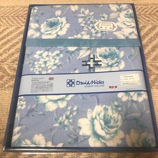 デビッドヒックス(David Hicks)のデービット・ヒックス 綿毛布 140cm×200cm ブルー(毛布)