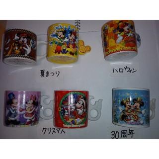 ディズニー(Disney)のディズニースーベニアカップセットの詳細画像(グラス/カップ)