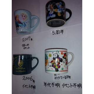 ディズニー(Disney)のディズニースーベニアカップセットの詳細画像です。(グラス/カップ)