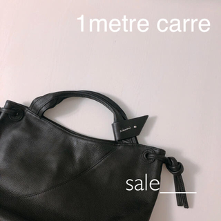 アンメートルキャレ(1metre carre)の【SALE】1metre carre レザートート ハンドバッグ ブラック(ハンドバッグ)