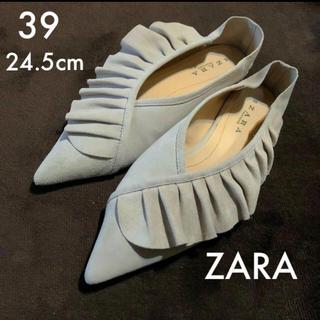 ザラ(ZARA)のZARA フリルデザインフラットシューズ 値下げ(バレエシューズ)
