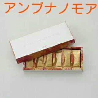 アンブナノモア1箱☆ヨサ☆YOSA(その他)