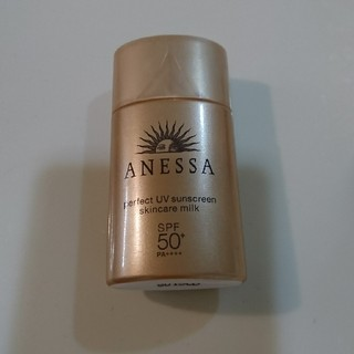 アネッサ(ANESSA)のアネッサ UV ミルク ミニ(日焼け止め/サンオイル)
