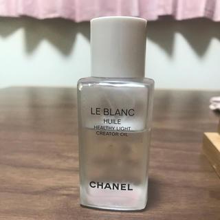 シャネル(CHANEL)のシャネル ルブランユイル(フェイスオイル / バーム)