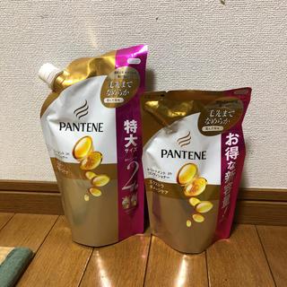 パンテーン(PANTENE)のパンテーンコンディショナー(コンディショナー/リンス)