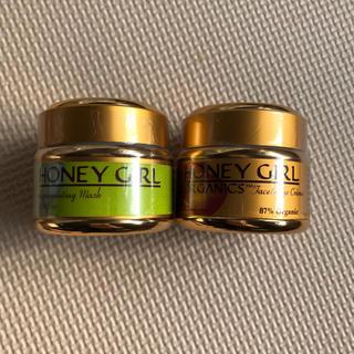 ハニーガールオーガニクス(Honey Girl Organics)の新品未開封 ハニーガールオーガニクス 2つセット(フェイスクリーム)