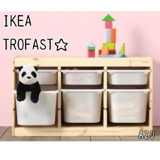 イケア(IKEA)のイケア IKEA ☆ TROFAST トロファスト フレーム ボックスS3M3個(棚/ラック/タンス)