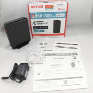 バッファロー(Buffalo)のBUFFALO WiFi 無線LAN ルーター WHR-1166DHP4 (その他)