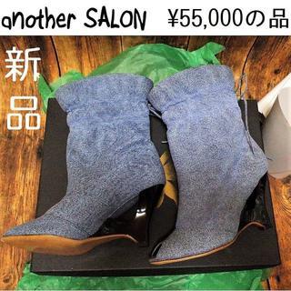 サロン(SALON)の【大値下げ】another SALONアナザー サロン ショートブーツ 未使用!(ブーティ)