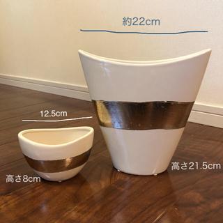 陶器 フラワーベース 花瓶 セット(花瓶)