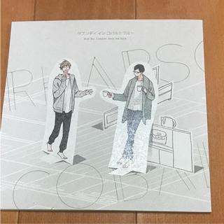 市川けい  ブルースカイコンプレックス 番外編(BL)