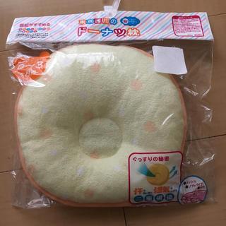 ニシカワ(西川)の赤ちゃん用枕(枕)