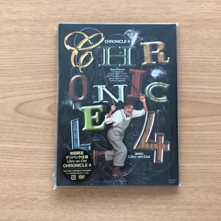 ラルクアンシエル(L'Arc~en~Ciel)の【年末特別価格】初回限定盤 L'Arc-en-Ciel  CHRONICLE4☆(ミュージック)