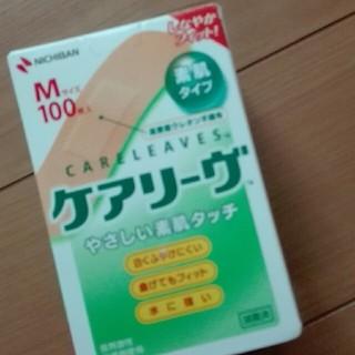 ニチバン ケアリーブ 絆創膏M100枚(その他)