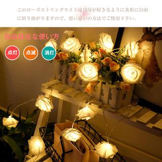 インテリア❤︎ロマンティック❤︎イルミネーション バラ型❤︎LEDライト電池式(天井照明)