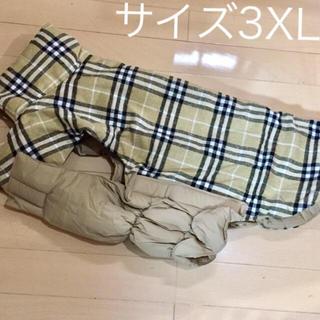専用 新品未使用 サイズ3XL 秋冬 ペット服 犬服 ベスト ジャケット(ペット服/アクセサリー)